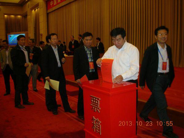我馆参加中国煤炭学会第七次全国会员代表大会
