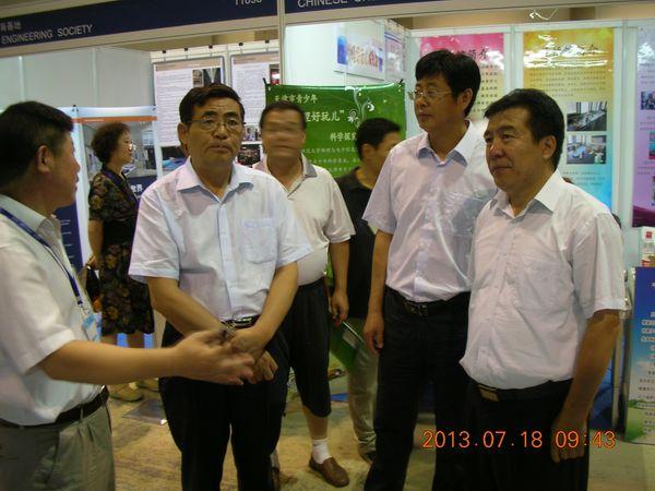 我馆参加第四届科技场馆展品与技术设施国际展览会