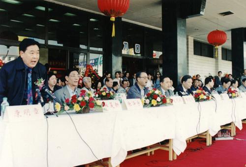 2000年9月16日,首期征集陈列展正式对公众开放