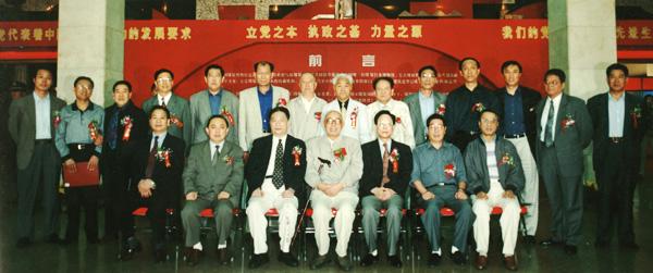 2000年9月16日, 国家煤炭工业局和山西省的各级领导参加了中国煤炭博物馆首期征集陈列展剪彩仪式