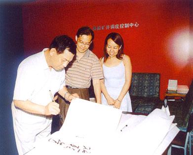 山西省文物局局长施连秀同志对基本陈列给予高度评价