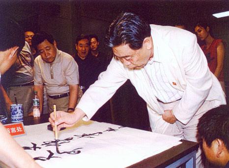 原山西省委书记王茂林同志参观指导中国煤炭博物馆基本陈列后,即兴题词