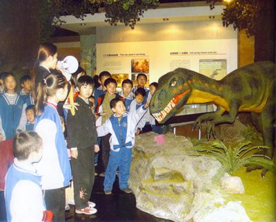 与成煤共生的侏罗纪永川龙