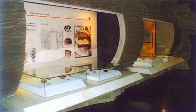 古代煤炭文物开发展台