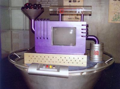 煤炭加工利用新技术(煤变油演示)