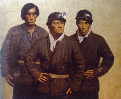 油画·矿工三兄弟