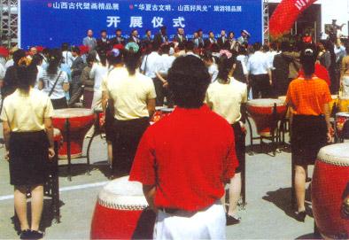 古代壁画上海巡展开幕式现场