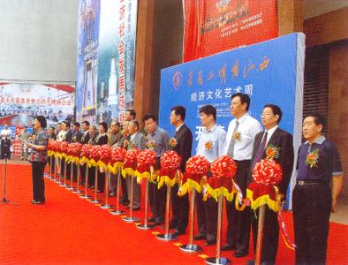 古代壁画广州巡展开幕式现场