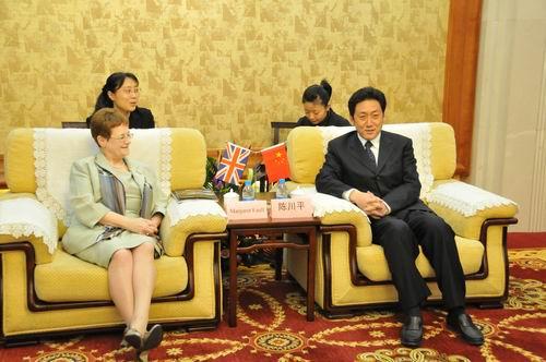 陈川平副省长会见英国国家煤矿博物馆馆长玛格丽特福乐女士