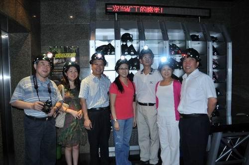 北京大学经济学院院长孙祁祥到我馆参观