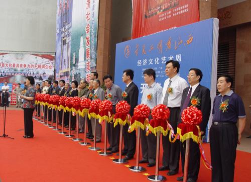 2005年4月21日,山西古代壁画广州巡展开幕式现场
