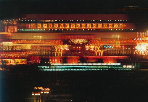 1989年10月,《金秋灯展》之夜
