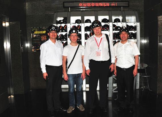俄罗斯圣彼得堡矿业大学代表团来我馆参观