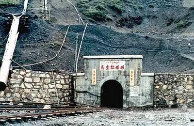 世界上海拔最高的煤矿——马查拉煤矿