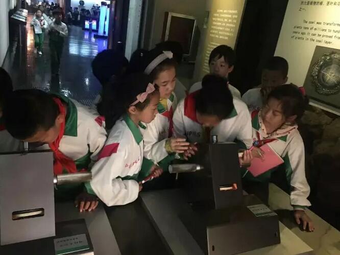 中国煤炭博物馆被太原市教育局评为社会实践