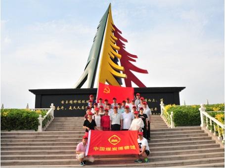 """中国煤炭博物馆开展""""学习右玉精神""""主题党"""