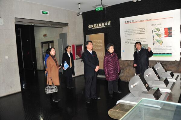 中国自然科学博物馆协会理事长程东红考察中国煤炭博物馆
