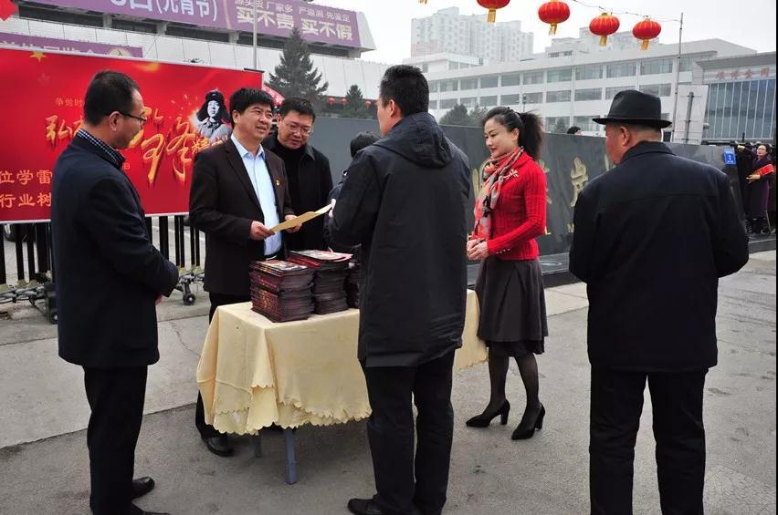 中国煤炭博物馆开展学雷锋志愿活动