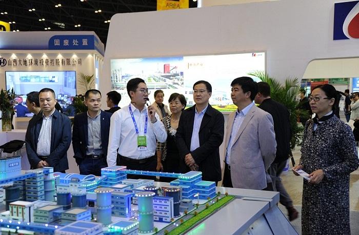 中国煤炭博物馆组织参观中国(太原)国际能源