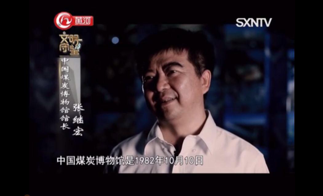 中国煤炭博物馆镇馆之宝——地下模拟矿井