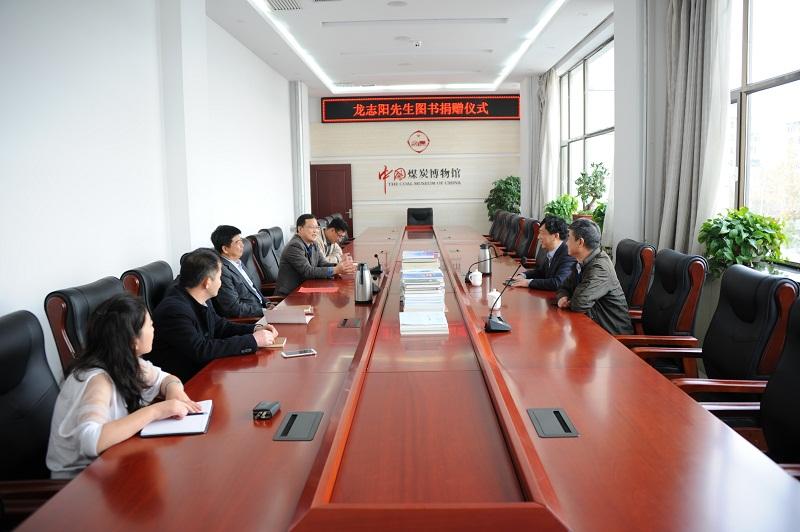 中国煤炭学会矿山建设与岩土工程专业委员会