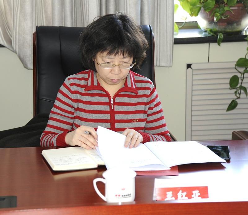 中国煤炭博物馆召开2018年度民主生活会暨肃