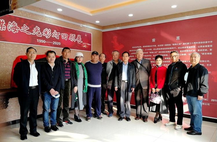 """中国煤炭博物馆参加""""煤海之光""""彩灯展纪念"""