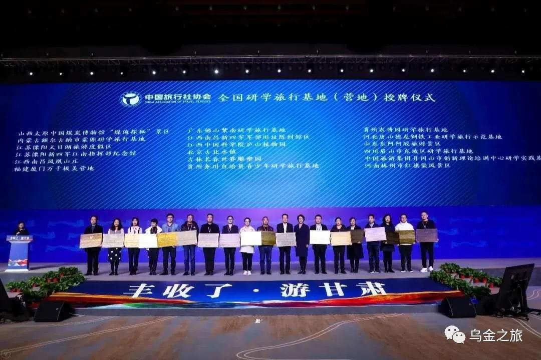 """中国煤炭博物馆""""煤海探秘""""景区入选""""全国"""