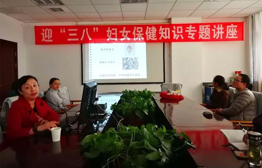 """中国煤炭博物馆举办庆""""三?八""""女性保健知识"""