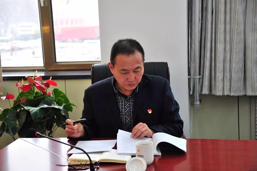 中国煤炭博物馆开展主题党课活动----党委委