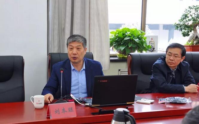 民盟山西省委刘本旺副主委一行来中国煤炭博