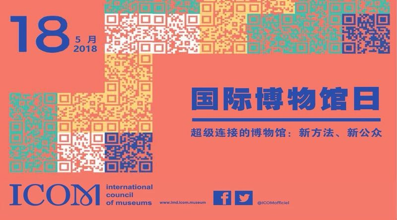 """中国煤炭博物馆""""5·18国际博物馆日""""用新方"""