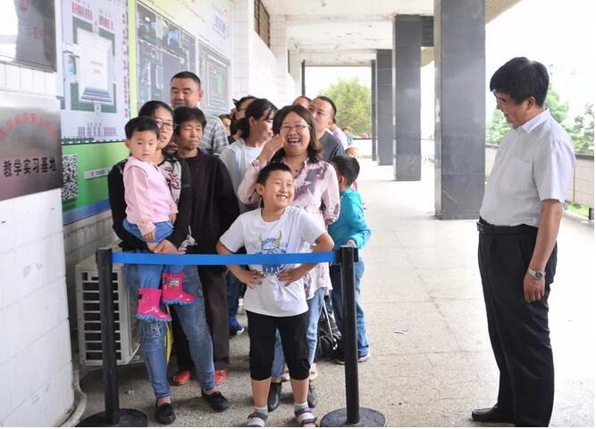"""中国煤炭博物馆""""5·19中国旅游日""""开展惠民"""
