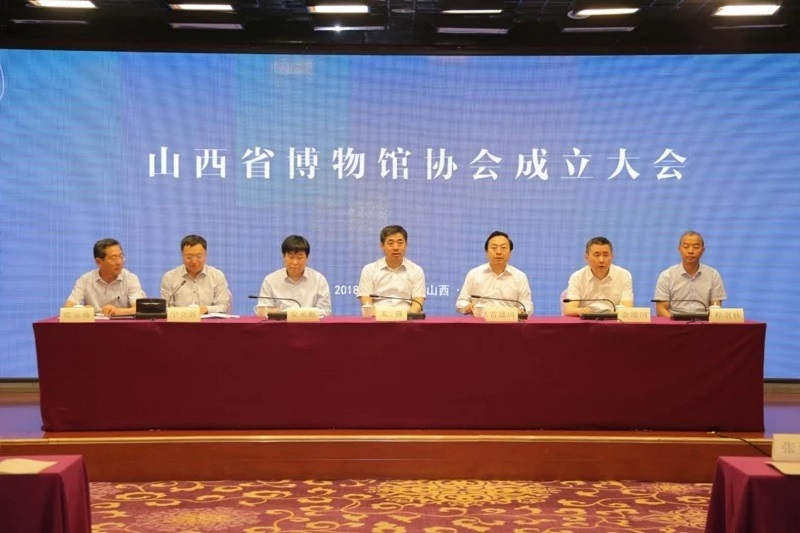 中国煤炭博物馆参加山西省博物馆协会成立大