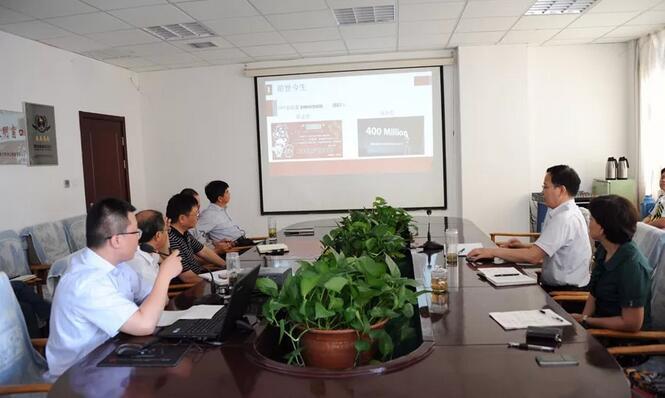 中国煤炭博物馆青年大讲堂举办PPT培训讲座