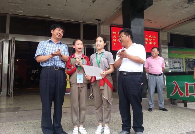 """中国煤炭博物馆迎来""""走遍大中华,追寻中国梦"""