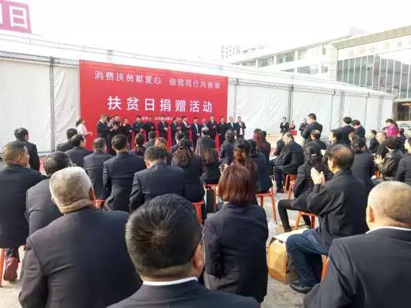 消费扶贫献爱心,你我同行共善举——记中国煤