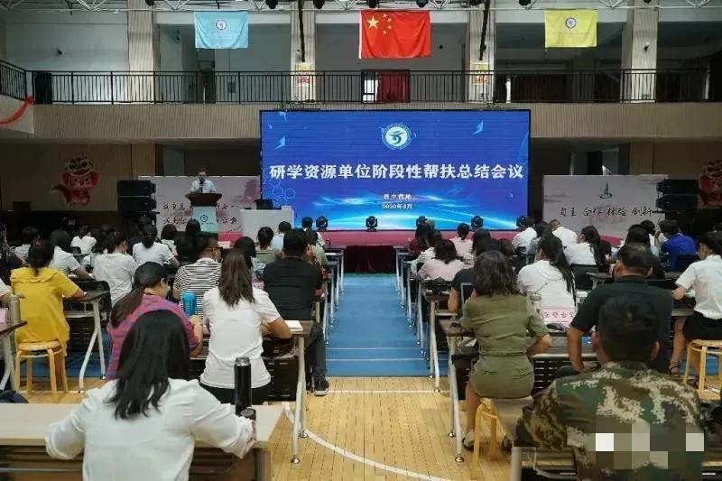 中国煤炭博物馆参加2020年研学资源单位阶段