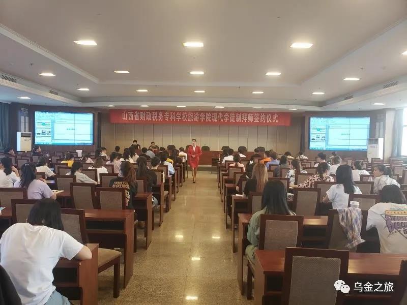 """中国煤炭博物馆""""煤海探秘""""景区与山西省财"""
