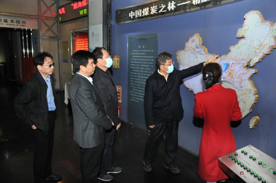 省委副秘书长王成禹在中国煤炭博物馆调研指