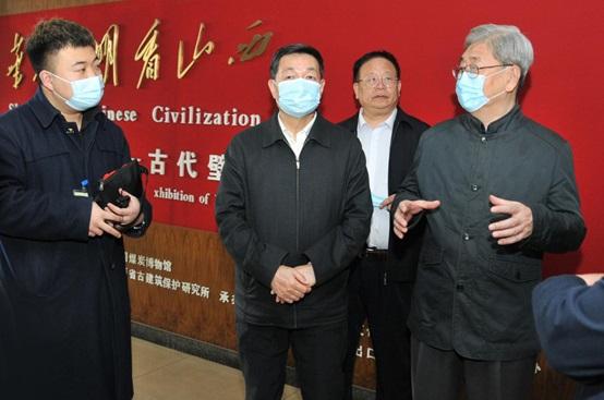 山西省原省长孟学农一行莅临中国煤炭博物馆