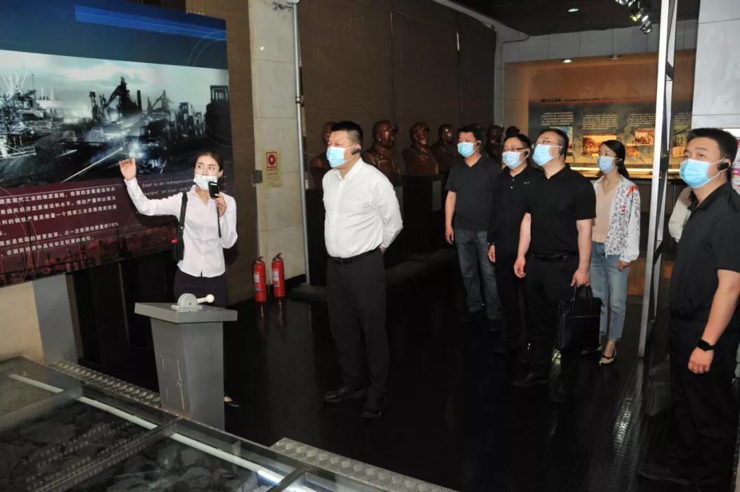 河南省委接待办到中国煤炭博物馆考察调研