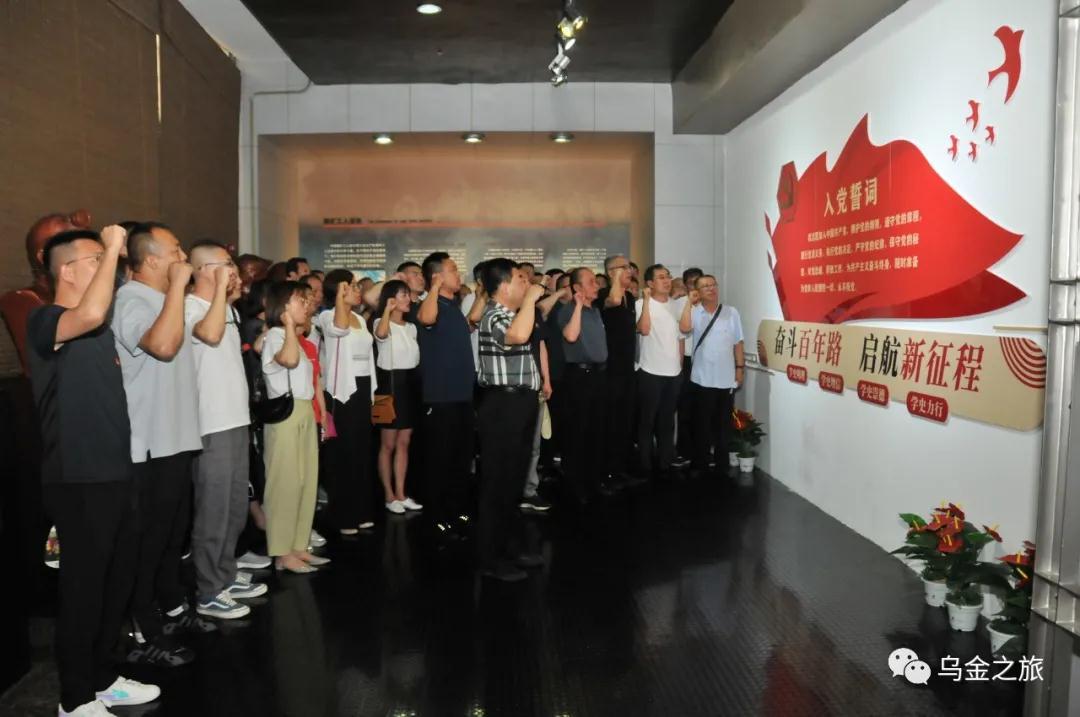 山西财经大学教职工走进中国煤炭博物馆开展